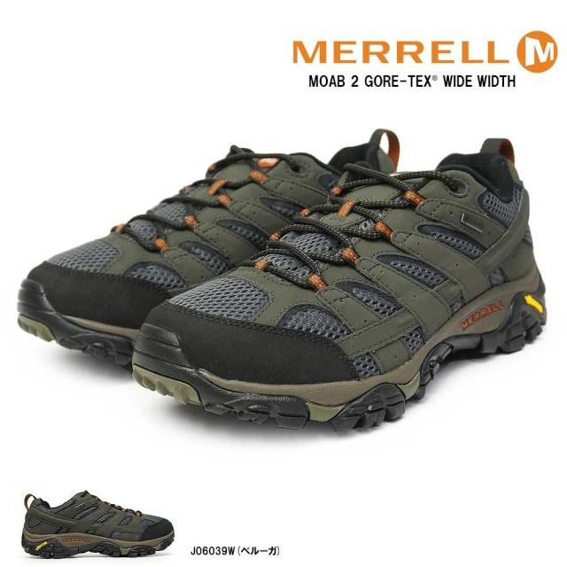 メレル モアブ 2 ゴアテックス ワイド ワイズ メンズ 全天候型 防水 ハイキングシューズ トレッキングシューズ MERRELL MOAB 2 GORE-TEX WIDE WIDTH