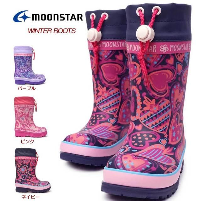 ムーンスター 子供長靴 MFL WC013R レインシューズ 防寒 ゴム長 雪国寒冷地仕様 女の子用 ハート リボン MoonStar