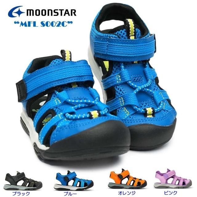 ムーンスター サンダル キッズ MFL S002C 子供サンダル アウトドア スポーツサンダル マジック式 子供靴 MoonStar