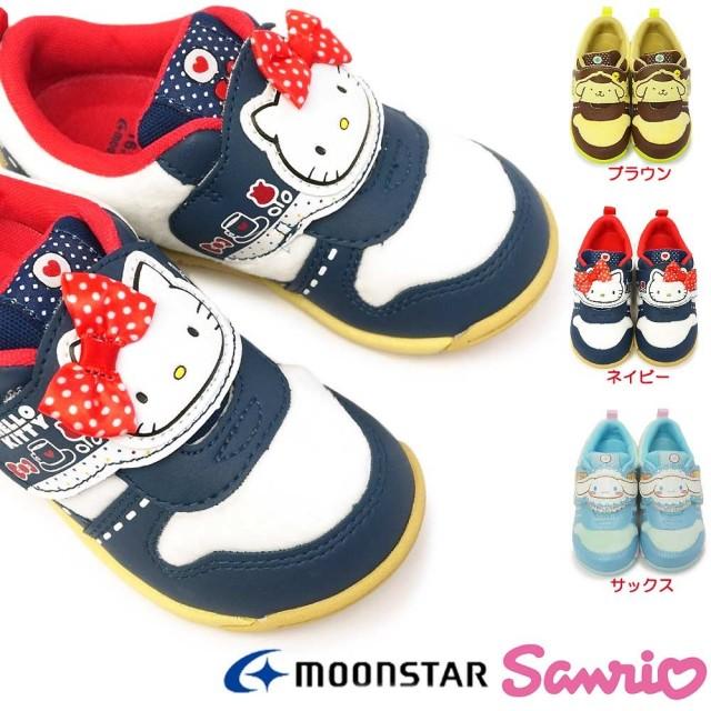 ムーンスター キッズ スニーカー サンリオ SAN C001 子供靴 サンリオキッズシューズ マジック式 カップインソール キティ プリン シナモロール MoonStar Sanrio
