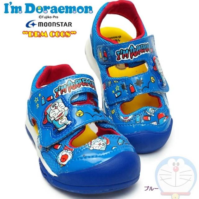 ムーンスター アイムドラえもん 子供サンダル DRM C008 I'm Doraemon ドラえもん スニーカーサンダル マジック式 子供靴 MoonStar