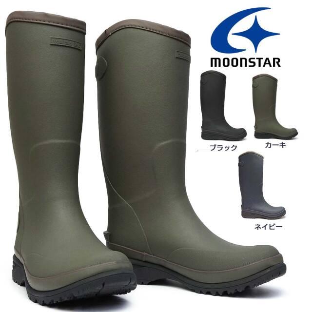 ムーンスター メンズ 長靴 MFL50R レインブーツ ウィンターブーツ 雪国 防滑 Moonstar MFL 50R マウンテンフィールド
