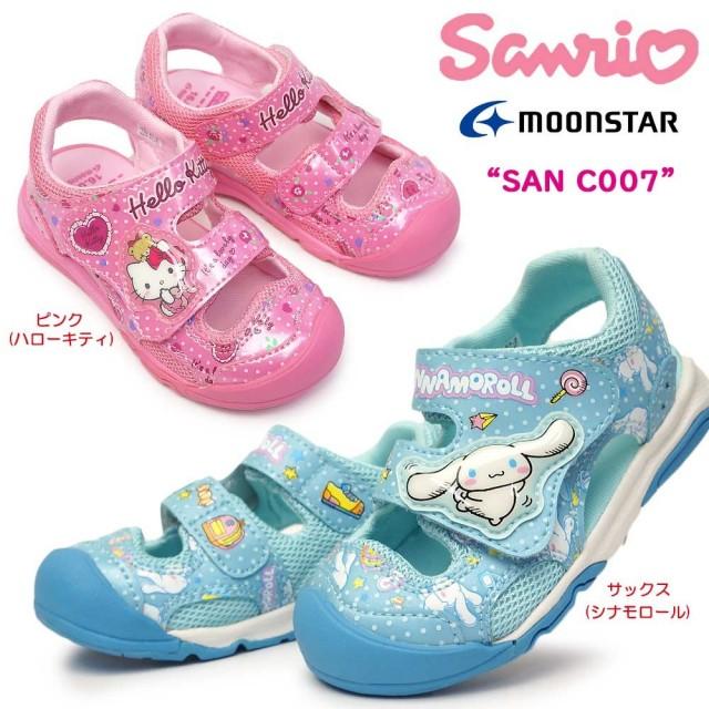 ムーンスター キッズ サンダル サンリオ SAN C007 子供靴 サンリオキッズシューズ マジック式 キティ プリン シナモロール MoonStar Sanrio