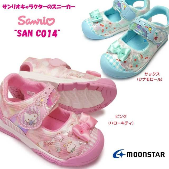 ムーンスター キッズ サンダル サンリオ SAN C014 子供靴 サンリオキッズシューズ スポーツサンダル マジック式 キティ シナモロール MoonStar Sanrio
