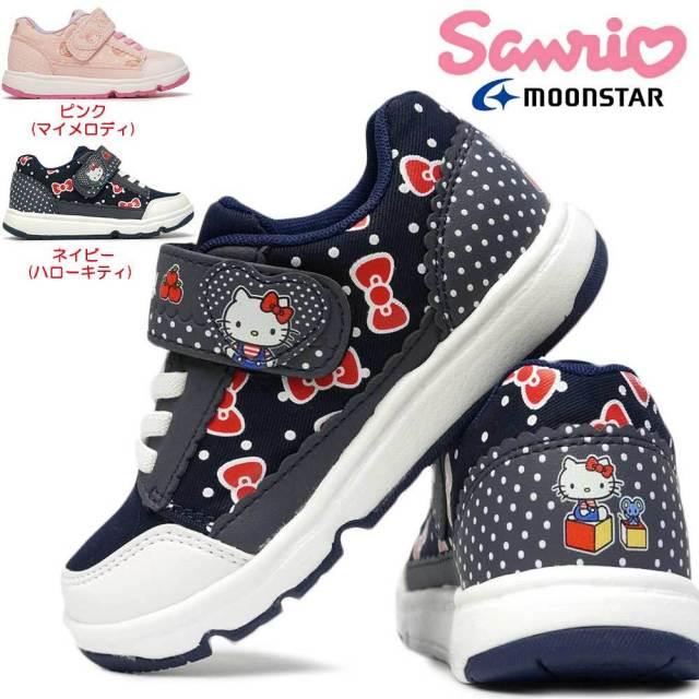 ムーンスター キッズ スニーカー サンリオ SAN C016 子供靴 サンリオキッズシューズ マジック式 カップインソール キティ マイメロ MoonStar Sanrio