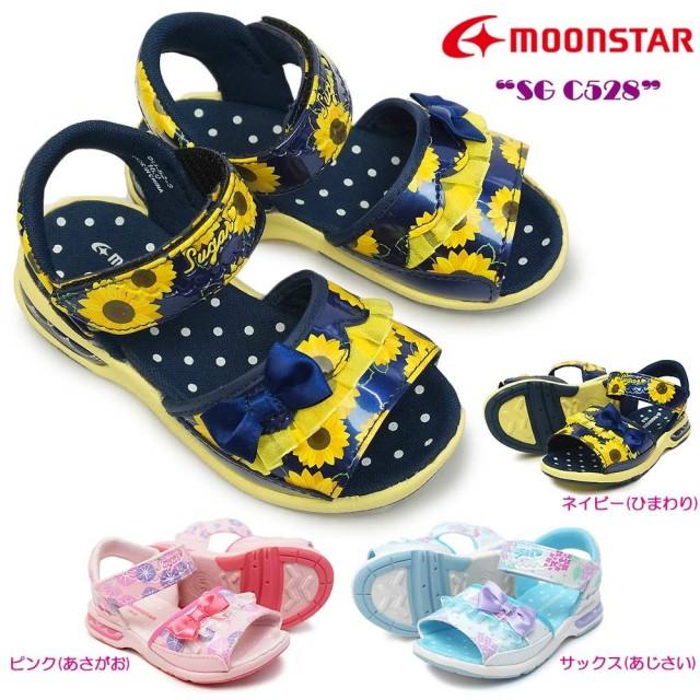 ムーンスター サンダル キッズ SG C528 女の子用 子供サンダル 浴衣 花飾り プリント柄 子供靴 おしゃれ履き MoonStar