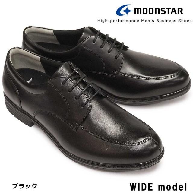 ムーンスター 靴 ビジネスシューズ 幅広 SPH4621 Uチップ メンズ 紐付き レザー バランスワークス Moonstar 軽量 抗菌防臭