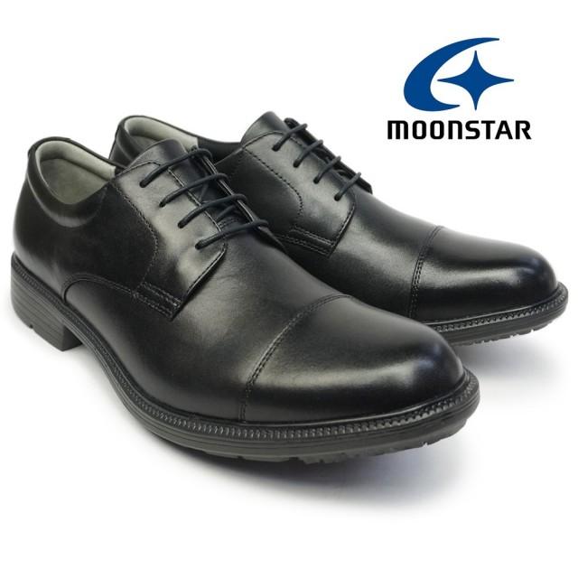 ムーンスター 靴 防水 防滑 ビジネスシューズ SPH4623SN 4E バランスワークス 本革 レザー メンズ ストレートチップ 雨 雪 Moonstar BALANCE WORKS 紳士靴