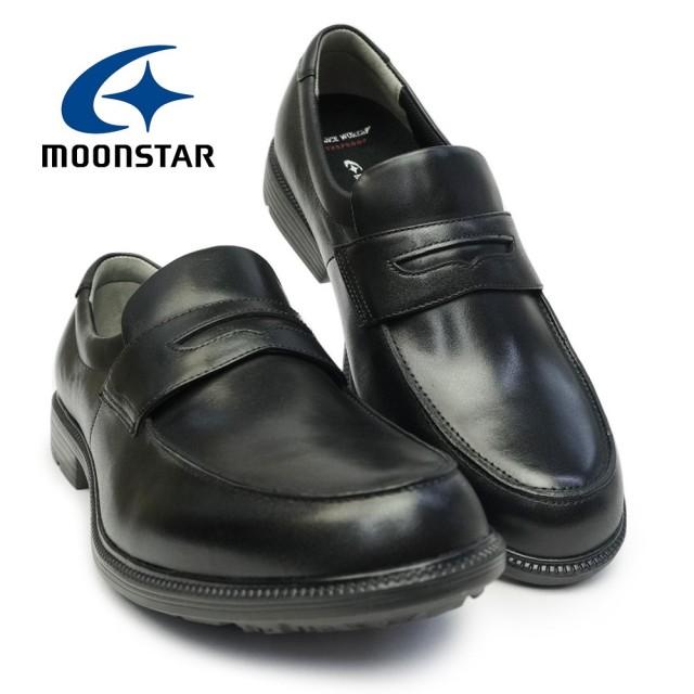 ムーンスター 靴 防水 防滑 ビジネスシューズ SPH4624SN 4E バランスワークス 本革 レザー メンズ コインローファー 雨 雪 Moonstar BALANCE WORKS 紳士靴