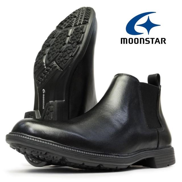 ムーンスター 防水 防滑 サイドゴアブーツ SPH4626SN 4E バランスワークス 本革 メンズ ビジネス レザー Moonstar BALANCE WORKS 雨 雪