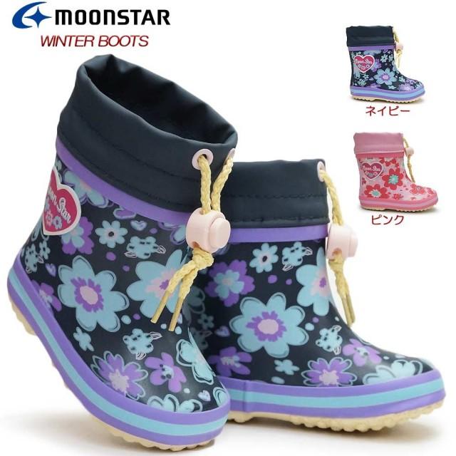 ムーンスター 子供長靴 MS WB015R レインシューズ 防寒 ゴム長 雪国寒冷地仕様 女の子用 花柄 MoonStar