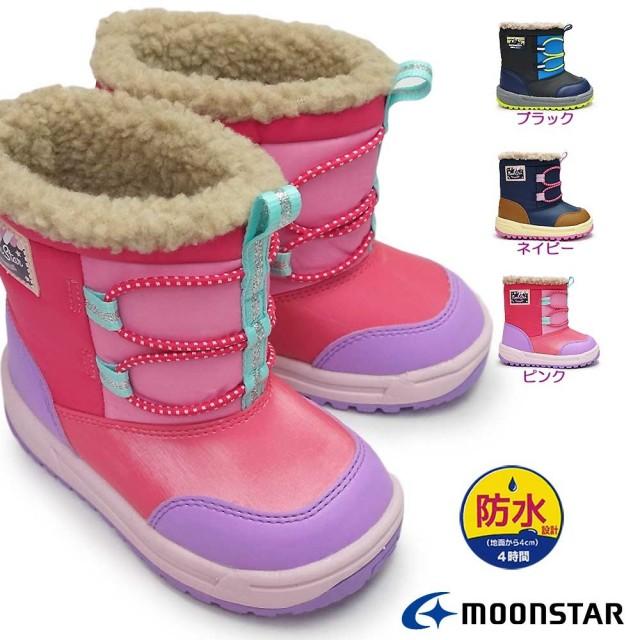 ムーンスター 靴 キッズ ブーツ MS WPC011 子供 ブーツ 防水設計 防寒 ボア付き ウィンターブーツ 雪遊び MoonStar