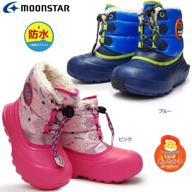 ムーンスター 靴 キッズ ブーツ MS WPC012 子供 ブーツ 防水設計 防寒 ボア付き シェルソール ウィンターブーツ 雪遊び MoonStar