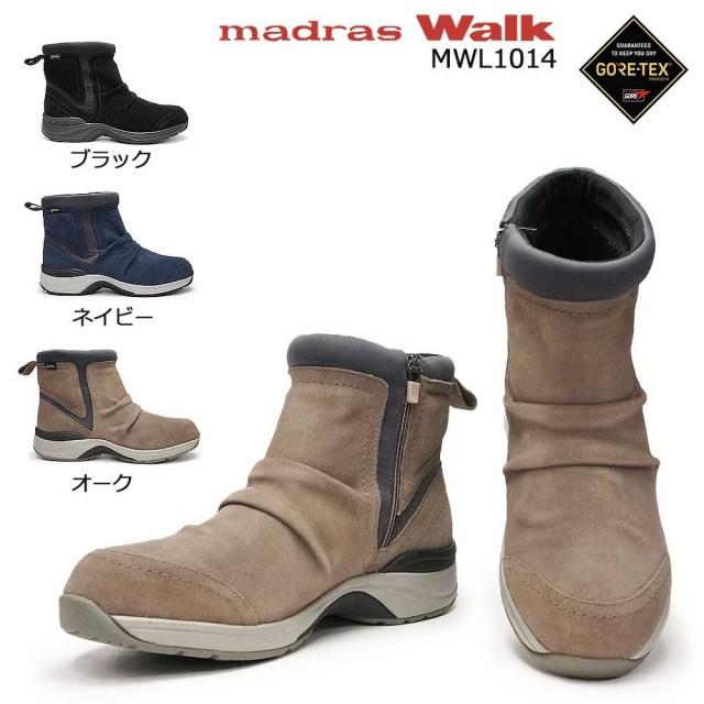 マドラスウォーク カジュアルブーツ MWL1014 ゴアテックス レディース スニーカーブーツ 透湿 防滑 防水 madras Walk ショートブーツ 雪国