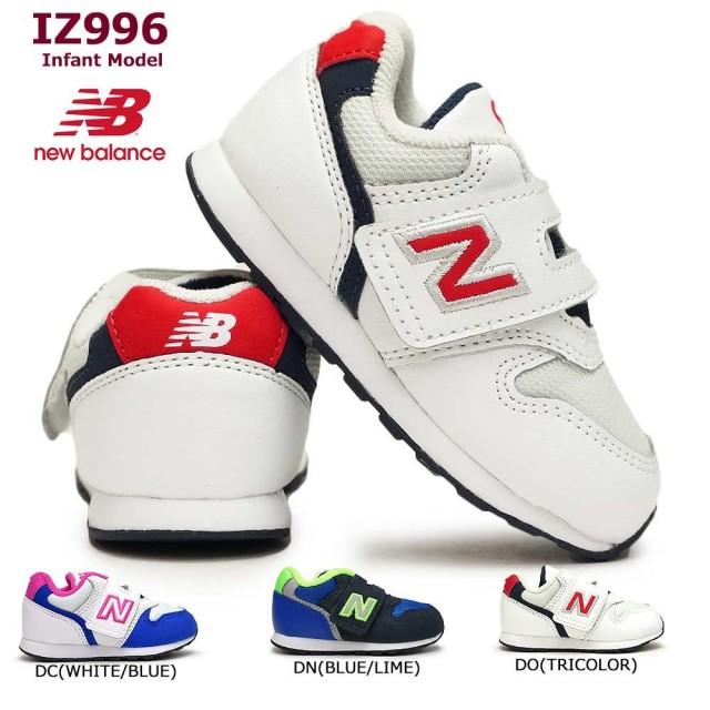 ニューバランス キッズ IZ996 ベビーシューズ インファント 子供スニーカーマジック式 new balance
