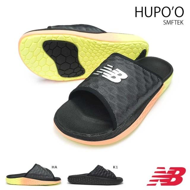 ニューバランス メンズ サンダル SMFTEK HUPO'O フレッシュフォーム 軽量 スライドサンダル 夏 海 BBQ アウトドア サマー new balance
