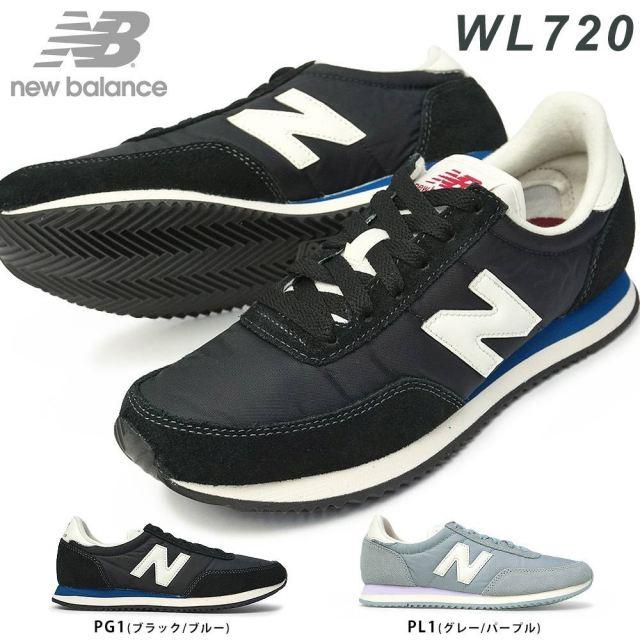 ニューバランス スニーカー レディース WL720 軽量 スエード ナイロン ランニングスタイル new balance PG1 PL1 ブラック/ブルー グレー/パープル