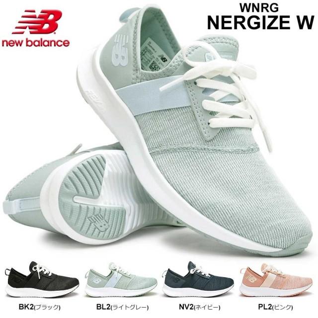 ニューバランス レディース スニーカー WNRG NERGIZE W スリッポン 軽量 new balance