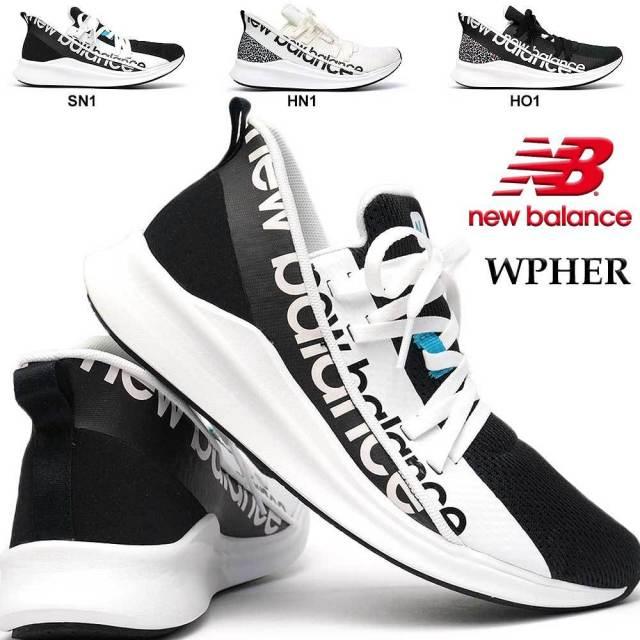 ニューバランス レディース スニーカー WPHER レオパード ランニング ジム トレーニング スポーティ ロゴ new balance SN1 HN1 HO1