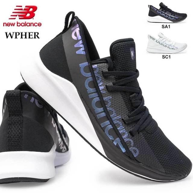 ニューバランス レディース スニーカー WPHER ランニング ジム トレーニング スポーティ ロゴ new balance SA1 SC1 ブラック ホワイト ニューバラ NB