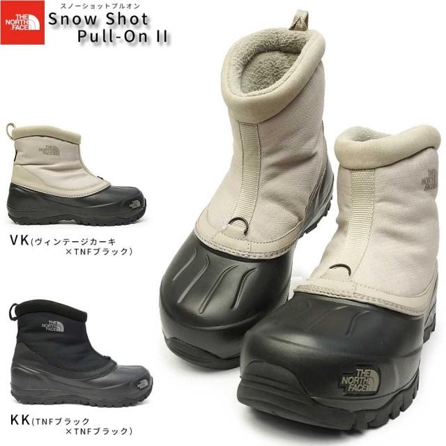ザ ノースフェイス 防水 スノーブーツ メンズ NF51961 スノーショットプルオンII 防滑 ゲレンデ 雪 保温 THE NORTH FACE Snow Shot Pull-On II