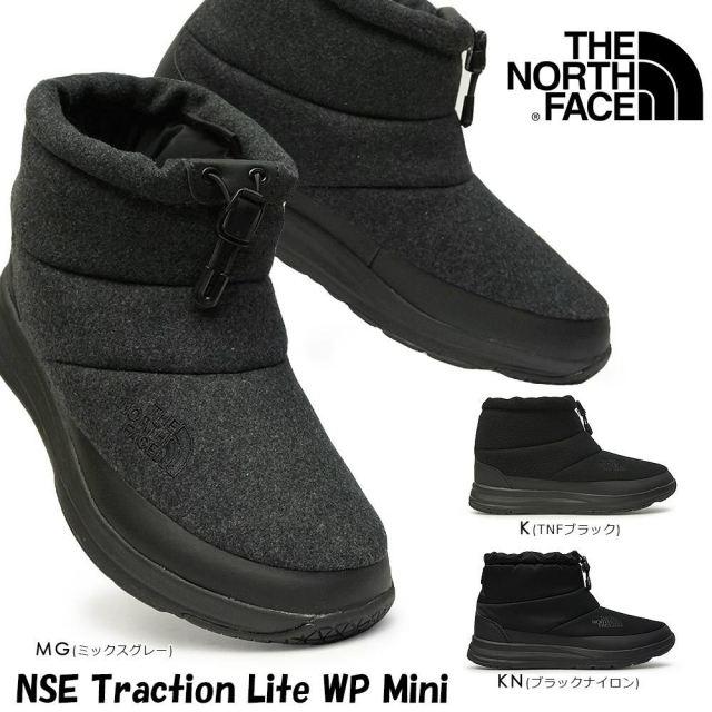 ザ ノースフェイス 防水 ブーツ NF52084 メンズ レディース ヌプシ トラクション ライト ウォータープルーフ ミニ 雪国 THE NORTH FACE NSE Traction Lite WP Mini