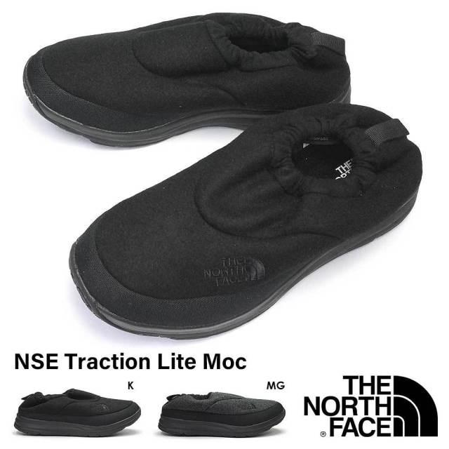 ザ ノースフェイス モックシューズ NF52086 メンズ レディース ヌプシ トラクション ライト モック 撥水 ペア お揃い キャンプ アウトドア スリッポン THE NORTH FACE NSE Traction Lite Moc