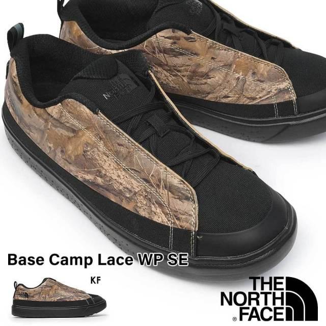 ザ ノースフェイス 防水 シューズ NF52145 メンズ レディース ベース キャンプ レース ウォータープルーフ スペシャルエディション 限定カラー ユニセックス ペア お揃い キャンプ アウトドア 防滑 THE NORTH FACE Base Camp Lace WP SE