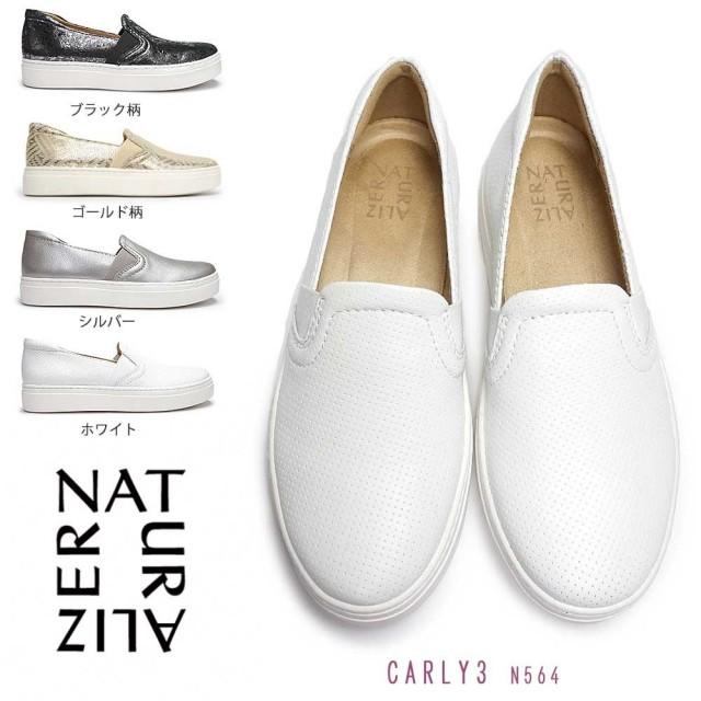 ナチュラライザー スリッポン 靴 レディース N564 厚底スニーカー カーリー3 レザー naturalizer