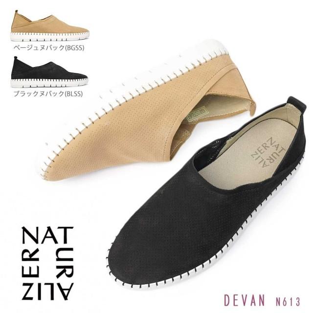 ナチュラライザー スリッポン 靴 レディース N613 スニーカー レザー 旅行靴 naturalizer