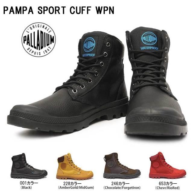 パラディウム 防水 スニーカーブーツ 73234 パンパ スポーツ カフ WPN 73234 レインブーツ メンズ レディース レザー PALLADIUM PAMPA SPORTS CUFF 001 228 246 653