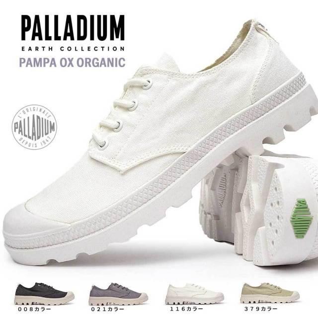 パラディウム パンパ オックスフォード オーガニック 76643 ローカット スニーカー メンズ レディース PALLADIUM Pampa Ox Organic