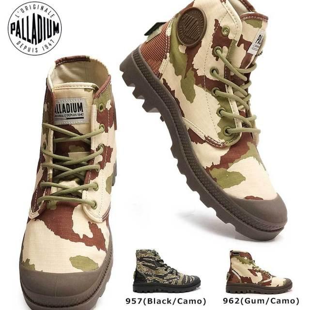 パラディウム スニーカー ブーツ パンパ ハイ OG カモ 76657 ハイカット メンズ レディース ミリタリー PALLADIUM Pampa Hi Og Camo