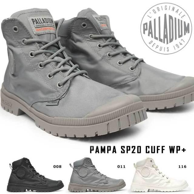 パラディウム 76835 パンパ SP20 カフ ウォータープルーフ プラス 防水 メンズ レディース スニーカー ペア お揃い シンプル 雨 梅雨 アウトドア ユニセックス PALLADIUM PAMPA SP20 CUFF WP+