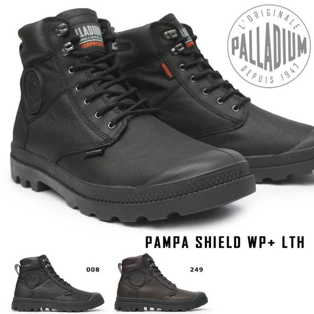 パラディウム 76844 パンパ シールド ウォータープルーフプラス レザー 防水 メンズ レディース スニーカー PALLADIUM PAMPA SHIELD WP+ LTH