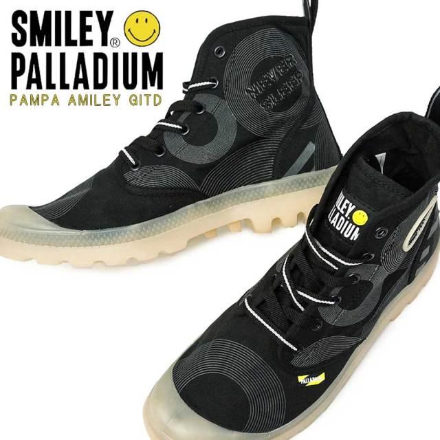 パラディウム パンパ スマイリー グロウイン ザ ダーク 76880 ハイカット スニーカー メンズ レディース 光る コラボ PALLADIUM PAMPA SMILEY GITD