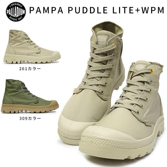 パラディウム 防水 スニーカー 76978 パンパ パドル ライト プラス WPM ブーツ レインシューズ メンズ レディース PALLADIUM PAMPA PUDDLE LITE+WPM