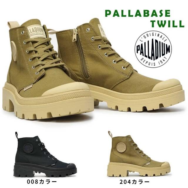 パラディウム スニーカー ブーツ 96907 パラベース ツイル ハイカット レディース キャンバス ヒールスニーカー サイドジップ PALLADIUM PALLABASE TWILL