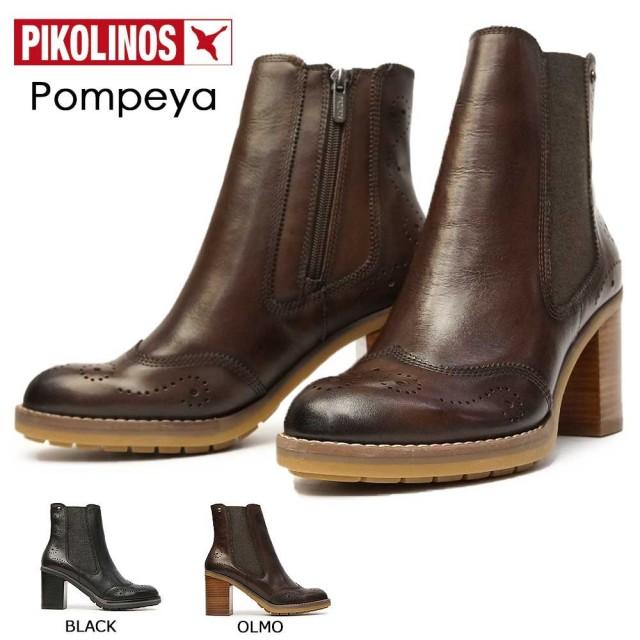 ピコリノス ショートブーツ レディース サイドゴア W9T-8595 PK803 アンクルブーツ レザー PIKOLINOS Pompeya