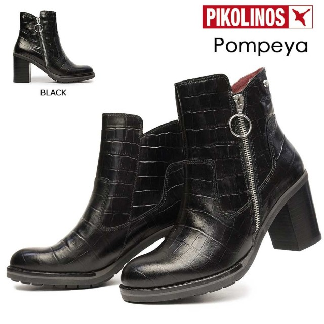 ピコリノス ショートブーツ レディース クロコ調 W9T-8640CC PK804 アンクルブーツ レザー PIKOLINOS Pompeya