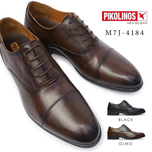 ピコリノス 靴 メンズ M7J-4184 ストレートチップ PK-295 本革 ビジネスシューズ PIKOLINOS BRISTOL M7J