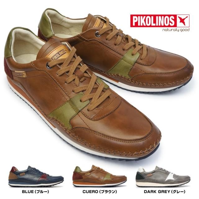 ピコリノス 靴 メンズ M2A-6246 レザースニーカー PK-359 リバプール 本革 カジュアルシューズ レザー PIKOLINOS LIVERPOOL PK359
