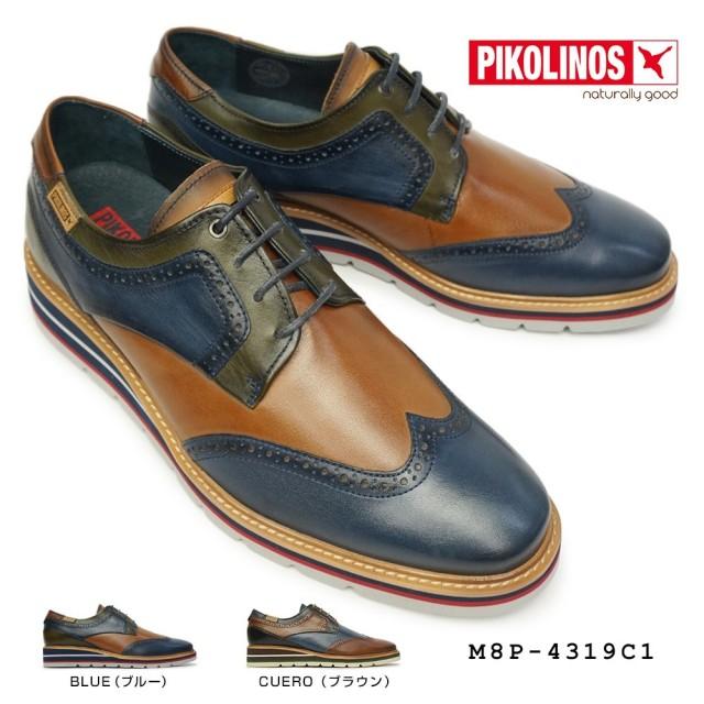 ピコリノス 靴 メンズ M8P-4319C1 ウイングチップ PK-373 ドゥカル 本革 カジュアルシューズ PIKOLINOS DURCAL M8P
