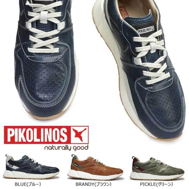 ピコリノス 靴 メンズ PK-405 レザー スニーカー M6P-6322 パンチング 本革 カジュアルシューズ PIKOLINOS