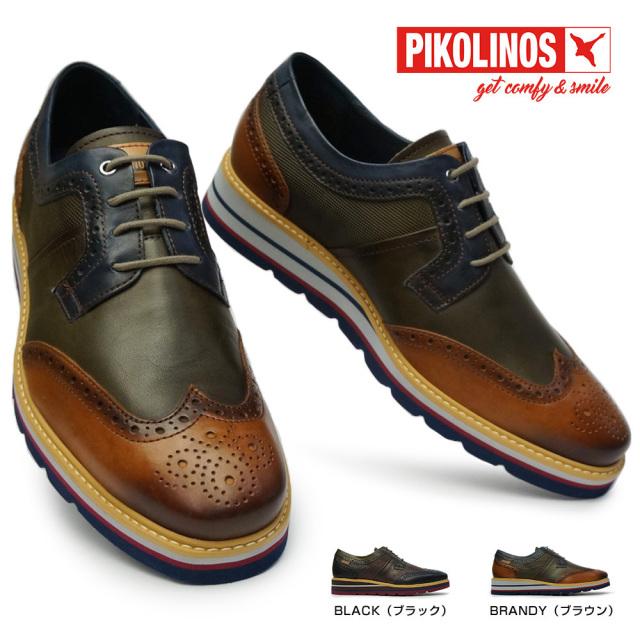 ピコリノス 靴 メンズ M8P-4009C1 ウイングチップ PK-420 ドゥルカル 本革 ビジネスシューズ 外羽根 PIKOLINOS DURCAL M8P
