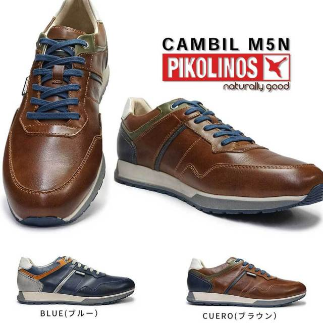 ピコリノス 靴 メンズ M5N-6319 レザースニーカー PK-436 本革 カジュアルシューズ レザー PIKOLINOS LIVERPOOL PK436