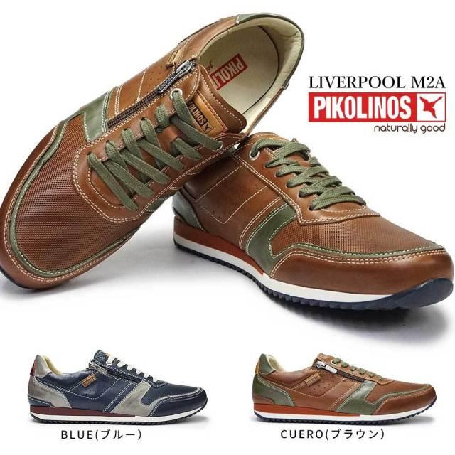 ピコリノス 靴 メンズ M-A-6015 レザースニーカー PK-437 本革 カジュアルシューズ レザー PIKOLINOS LIVERPOOL PK437