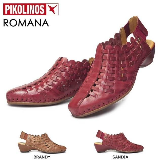 ピコリノス レディース ロマーナ サンダル レザー PK651 本革 編み込み PIKOLINOS 696-1553 ROMANA