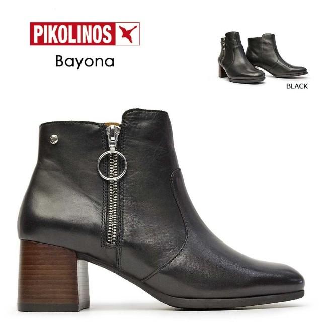 ピコリノス ショートブーツ レディース W8T-8772 PK783 ローヒール ジップアップ レザー PIKOLINOS BAYONA