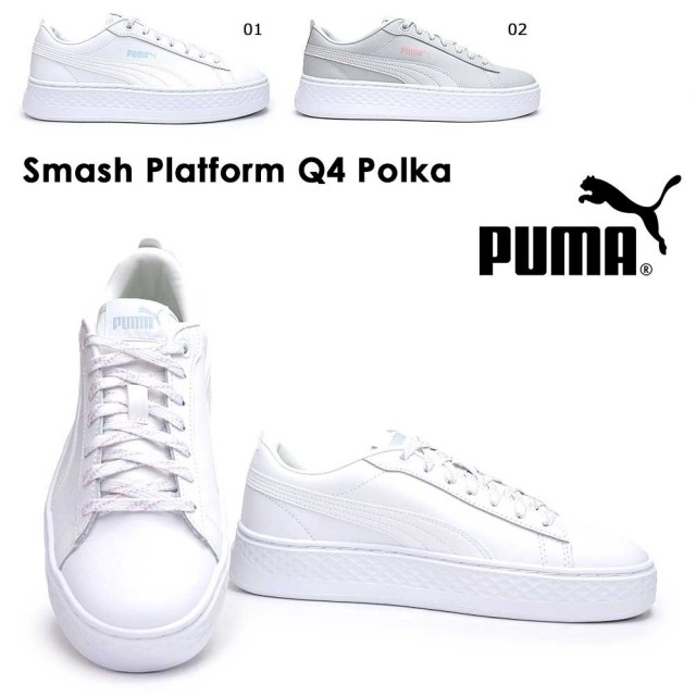 プーマ スニーカー レディース スマッシュ プラットフォーム Q4 ポルカ 369833 厚底 レザー ソフトフォーム Puma Smash Platform Q4 Polka